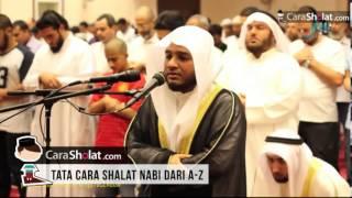 Bacaan Amin yang Benar dalam Sholat - Video Tata Cara Sholat - carasholat.com