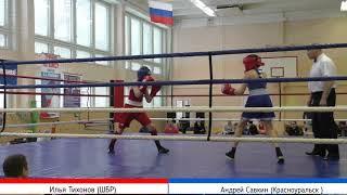 Илья Тихонов (ШБР) VS Андрей Савкин (Красноуральск)