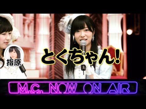 その1【M06 SPMC】〈AKB48 バラの儀式〉「幼稚園の先生」公演後のスペシャルMC
