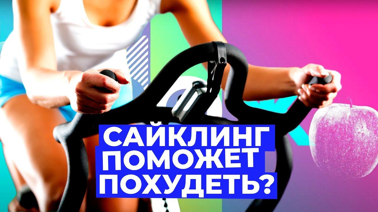 поможет ли веганство похудеть