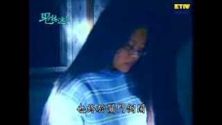 【鬼話連篇】清水紡織廠- 96集 Part 1- Haunted Textile Factory