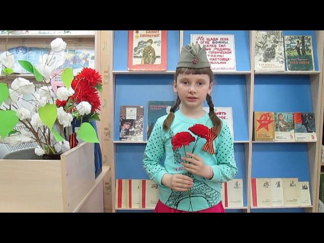 Изображение предпросмотра прочтения – ДашаДронова читает произведение «День Победы» Т.М.Белозёрова