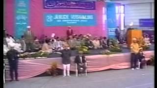 Urdu - Jalsa Salana Short Documentary - Jalsa Salana 2012 Germany