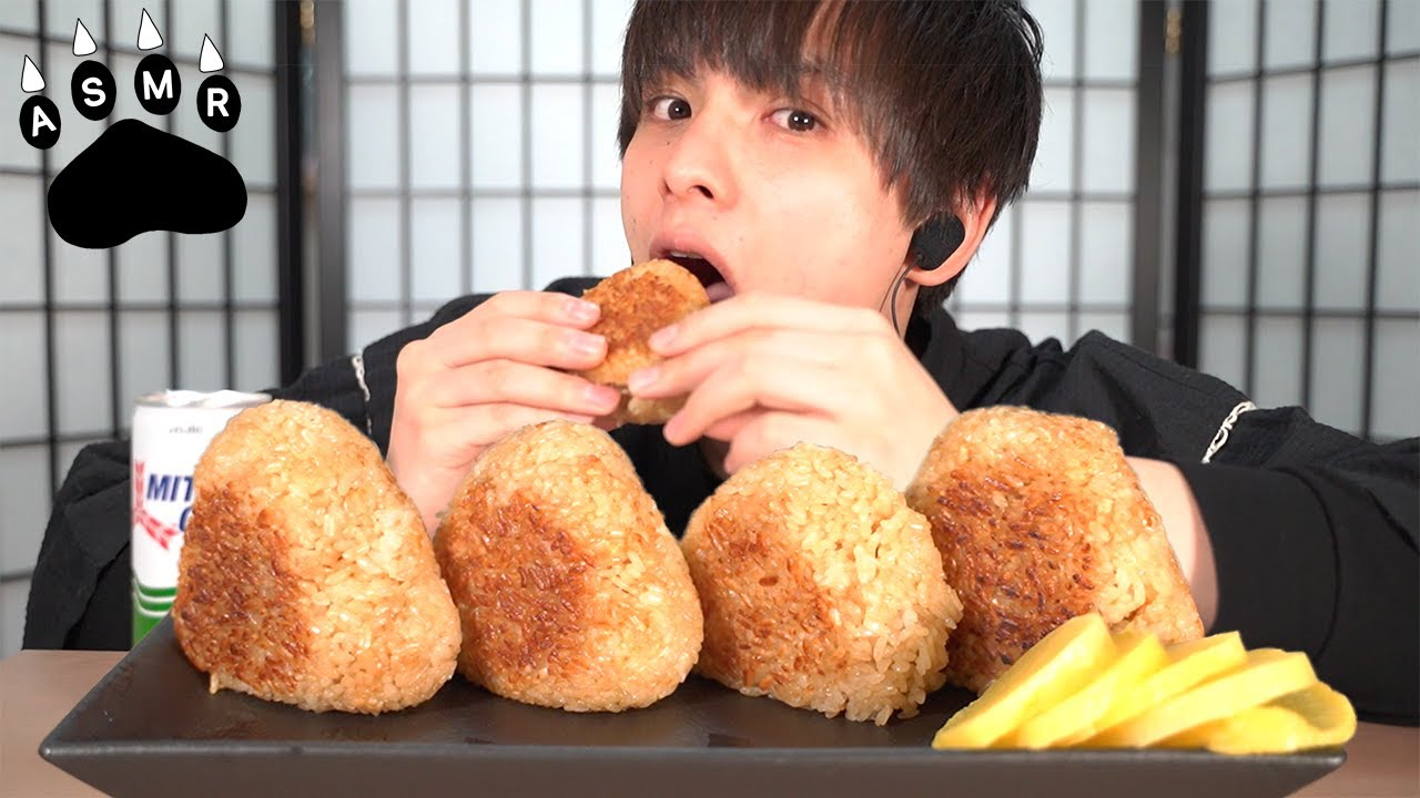 【 ASMR/咀嚼音】Griled rice ballsl YAKIONIGIRI EATING SOUND NO TALKING 日本料理ASMR