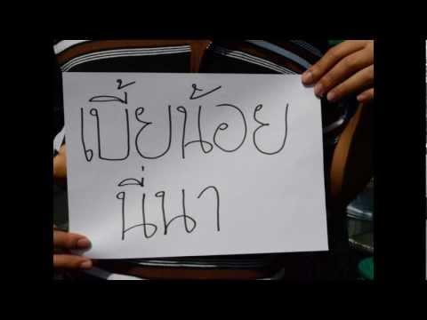 UgLy joHn - เบี้ยน้อยนี่นา (OFFICIAL LYRIC VIDEO)