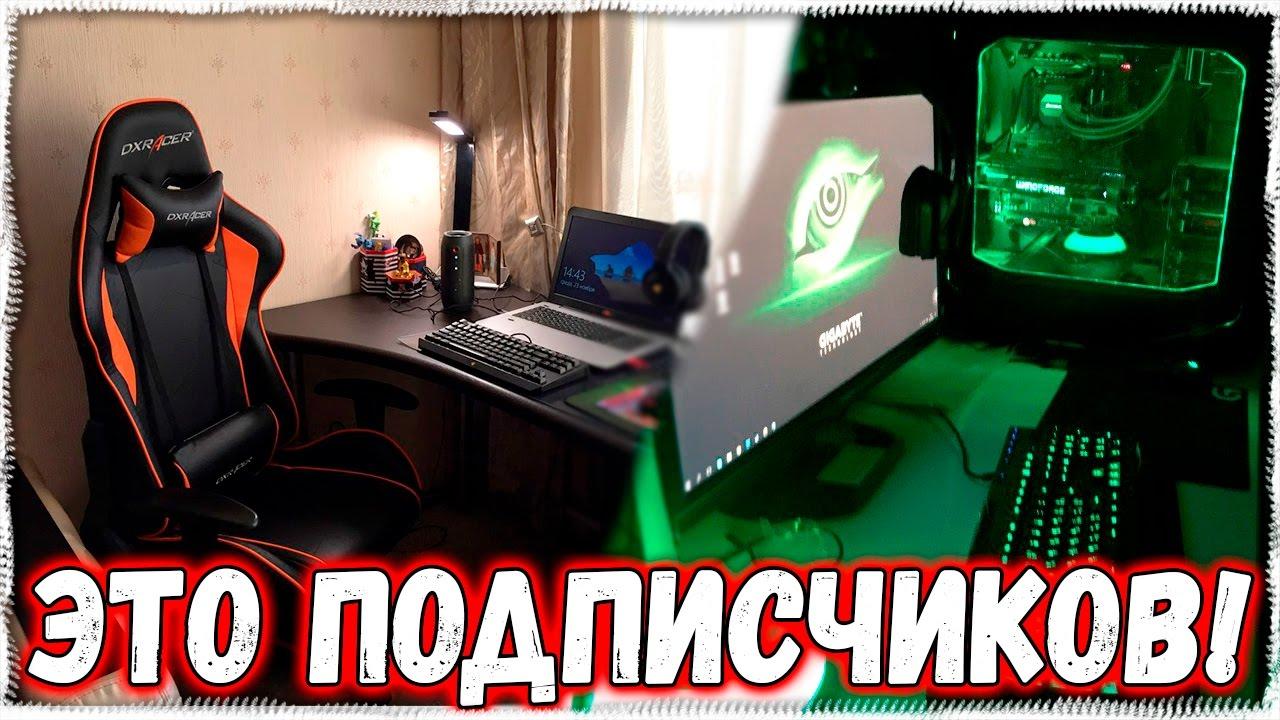 . Объявлений бесплатка поможет купить компьютерные столы б/у и новые быстро и недорого. Детский компьютерный стол в нормальном состоянии.