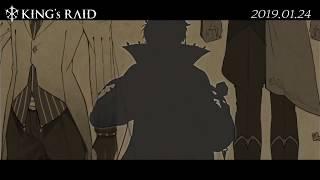[킹스레이드 : 신규 영웅] 환술의 도박사 '에스커'