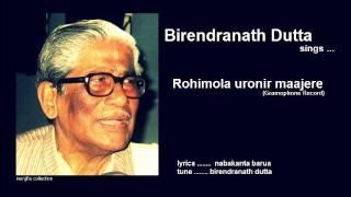 Birendranath Dutta ___ Rohimola ( gramophone record )