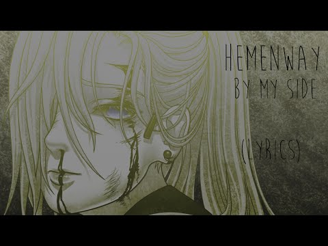 Hemenway - By My Side (Lyrics) | Naruto Shippuden Ending 20