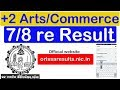 +2 Arts & Commerce Result | 7/8 Expected date | CHSE Odisha