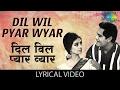 Dil Wil Pyar Wyar with lyrics | दिल विल प्यार व्यार गाने के बोल | Shagird | Saira Banu/Joy Mukherjee
