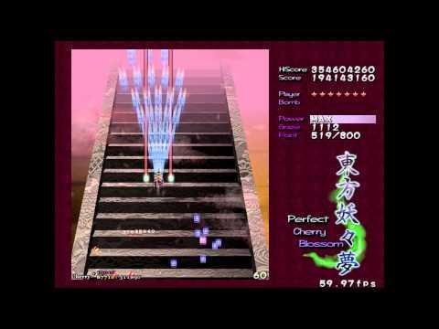 Touhou 7 - Perfect Cherry Blossom, Normal Run 1cc (Marisa B)