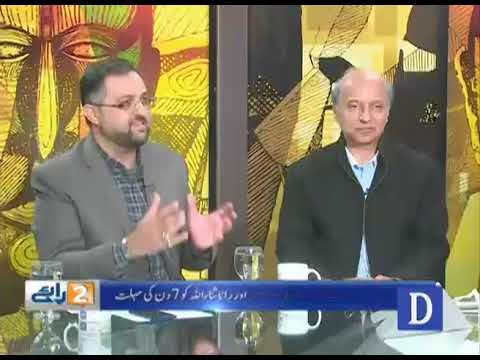 Do Raaye - 30th December, 2017  - Dawn News