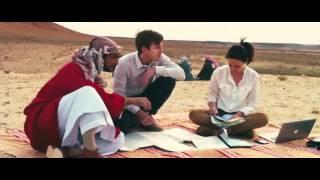 SALMON FISHING IN THE YEMEN Trailer (Ewan McGregor, Kristin Scott Thomas)