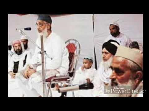 Qadyaniayt aor islam part2 1994 maulana abdul aleem farooqui
