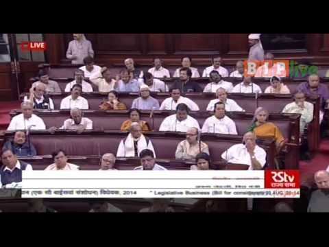 Shri Arun Jaitley's reply in Rajya Sabha on GST Bill: 03.08.2016