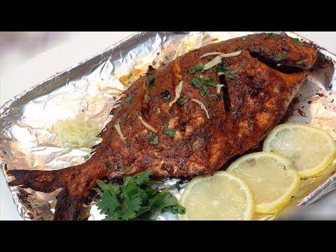 Desi Style Bake Fish | Spicy Bake Fish Recipe