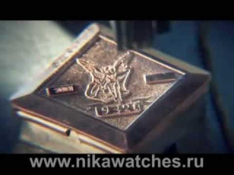 Фильм о производстве золотых часов НИКА. Часть 2