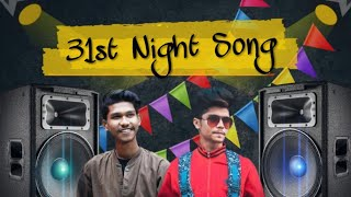 Happy New Year 2020 31st Night Song Bangla New Song 2020 Robinerry Onim Khan