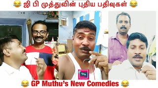 GP Muthu Latest Post | Instagram Videos | Comedy videos