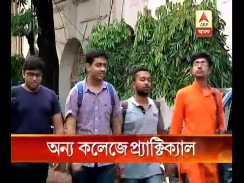 Calcutta University's practical examinations to be shifted to external centres