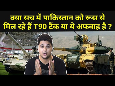 Is Really Russia Selling T90 Tank To Pak?Commercialization Of Space Activity In India