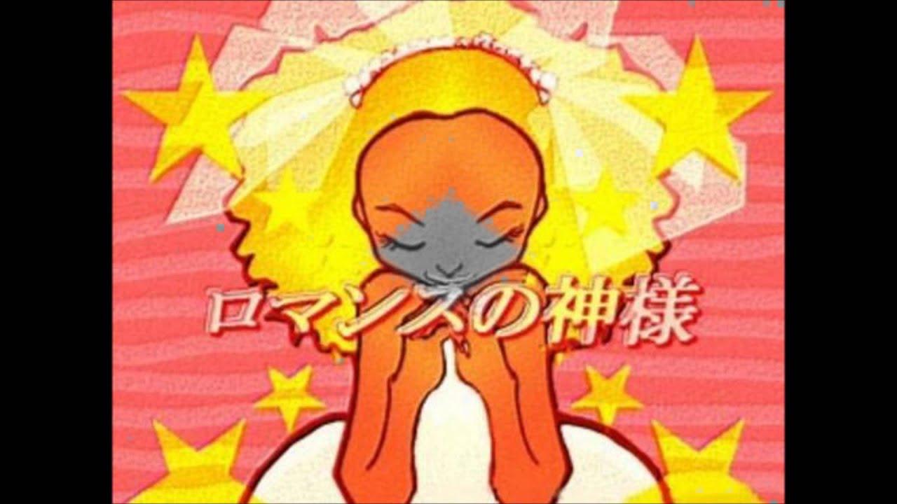 Download ロマンスの神様 God Of Romance (Full Version) - Judy Crystal