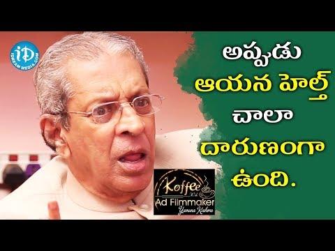 Anil Kumar About Satya Sai Baba's Health || Koffee With Yamuna Kishore