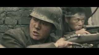 Китайский Сталинград.