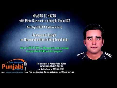 23 December 2016 | Morning | Mintu Gurusaria | Khabar Te Nazar | News Show | Punjabi Radio USA