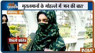 Azamgarh: India TV special show 'Modi aur Musalman'
