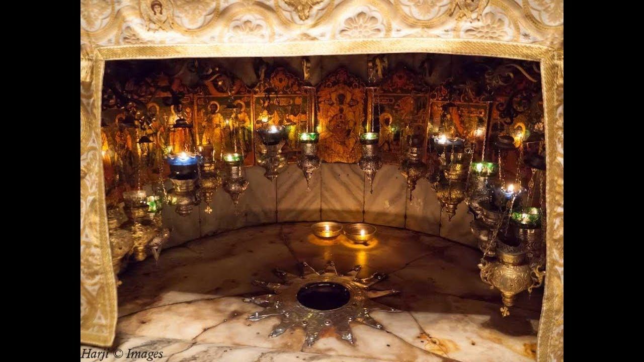Nativity Church in Bethlehem - YouTube