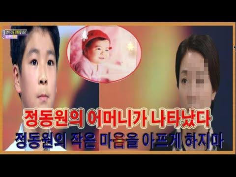 '미스터트롯' 정동원의 어머니는 갑자기 아들의 3 개월 된 사진을 게시했습니다. 충격적인 이유. 정동원의 현재 상황