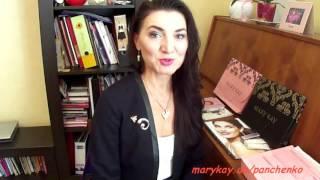 Первые шаги в Mary Kay. Как и что делать новичку, чтобы достичь успеха.