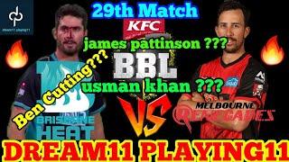 BRH vs MLR 29th Match BBL dream11 team prediction | PLAYING XI | #BBL #BRHvsMLR  & Cricduel Team 🔥