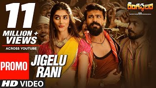 Jigelu Rani Video Song Promo Rangasthalam Video Songs Ram Charan Pooja Hegde