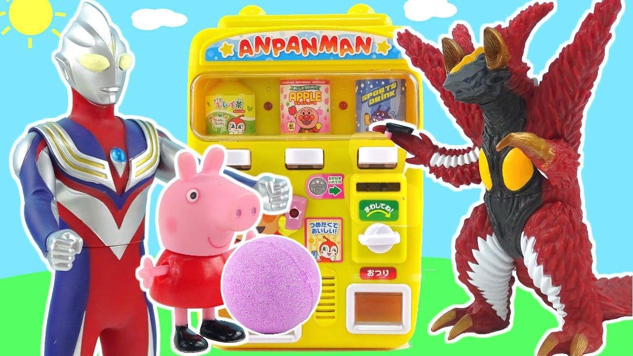 迪迦奧特曼對戰杰旁頓怪獸Ultraman超人力霸王 小豬佩奇哆啦A夢泡澡球 - YouTube