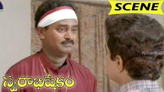 Sridhar Slaps Venu Madhav For Insulting Viswanath - Emotional Scene - Swarabhishekam Movie Scenes