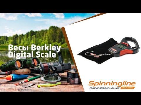Весы Berkley Digital Scale