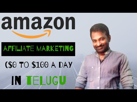AMAZON AFFILIATE MARKETING for Beginners in 2020 (Tutorial) - Make $100 A Day |Telugu Vlog thumbnail