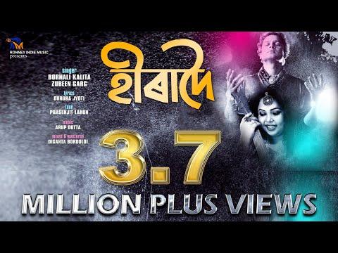 HIRADOI I New Assamese Song | Zubeen Garg | Bornali Kalita
