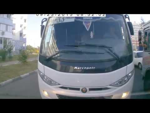 ахуевший водила автобуса маршрут 33 белгород