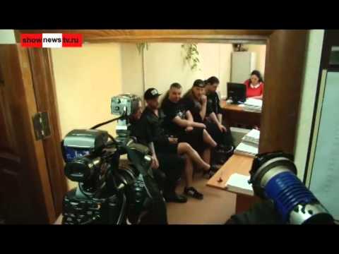 Судебный экзорцизм! Судья изгнала польских рок сатанистов из России  Real Video