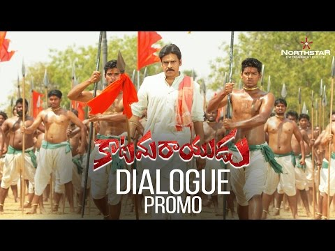 Katamarayudu Dialogue Promo 2 | Pawan Kalyan | Shruti Haasan | Kishore Kumar Pardasani