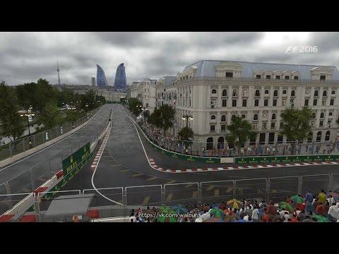 F1 2016. Карьера сезон 1, Гран - при Европы, Баку #11