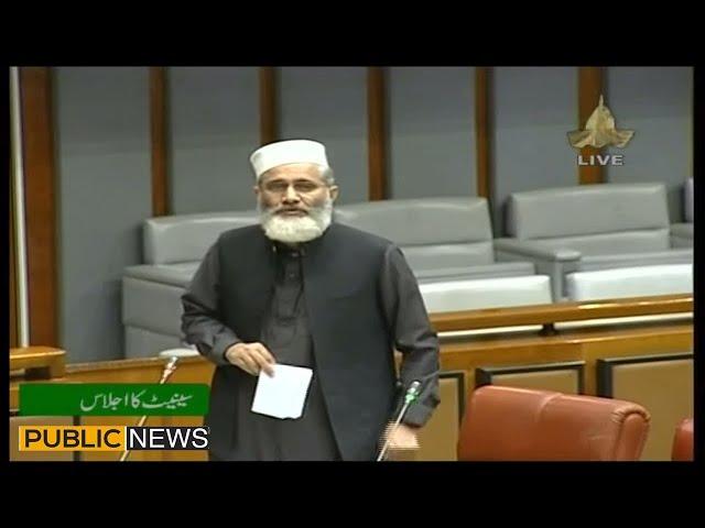 Senator Siraj ul Haq Speech Today | Senate session | 13 Nov 2019