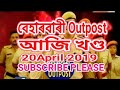 Beharbari outpost || today episode || EP1424 || 20 April 2019