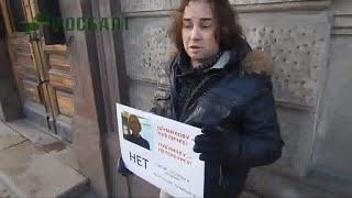 Ученые Петербурга выступили в поддержку Татьяны Шумиловой, уволенной из РНБ