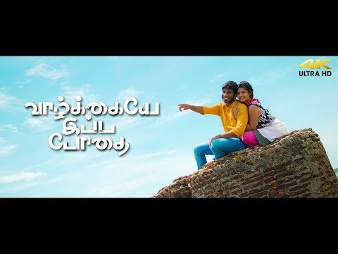 VIB - New Tamil love failure Song - Johan Anthony