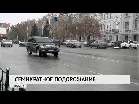 """Новости """"РБК-Омск"""" от 31.10.2019"""
